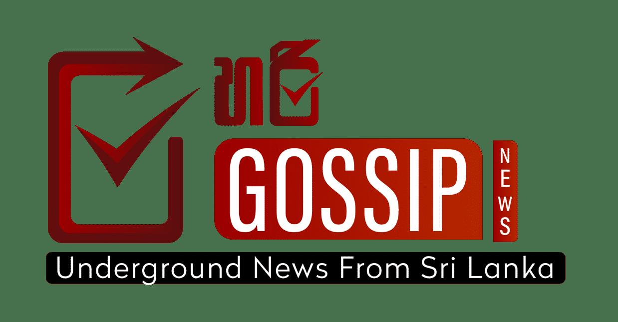 Sri Lanka's Leading Daily News & Gossip Website